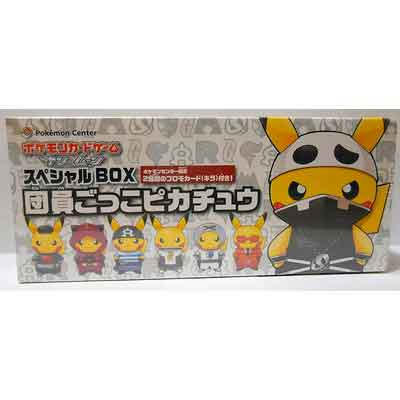 Pokemon card game Sun & Moon Special BOX members gang Pikachu